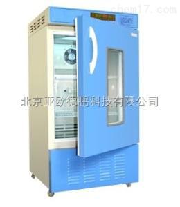 DPRH-150B 生化培养箱,BOD5培养箱