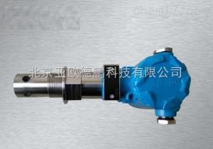 DP-D701 直插式露點儀,煙氣露點儀,煙氣濕度儀