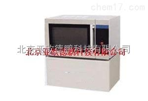 DP-WBSC-2008 微波水分测定仪DP-WBSC-2008