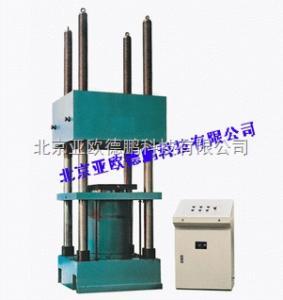DP-06907 橡胶支座试验机DP-06907