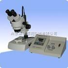 DP-RDY-1B 显微熔点仪/熔点仪/显微镜/数显显微熔点仪