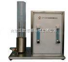 DP-LFY-606 氧指数测定仪/氧指数仪
