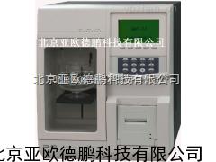 DP-7JA 微粒分析仪 微粒检测仪 微粒测试仪