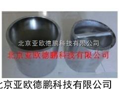 DP-TN 密度测量筒/实验室密度筒/原棉密度测量桶/粒状棉密度测量桶