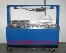 DPCH-95 热冲击试验机