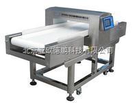DP-508A 食品金属检测仪/输送式金属检测机/金属探测器
