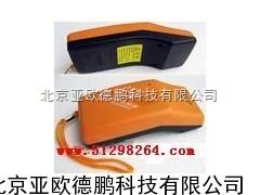 900 手持式金屬檢測儀/食品金屬探測儀/檢針器/驗針器