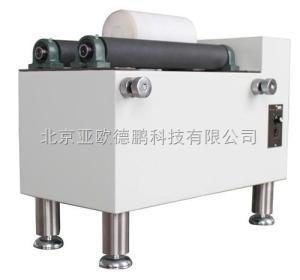 DP-1000 卧式球磨机/球磨机
