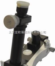 DPMC-I 玻璃表面应力仪DPMC-I