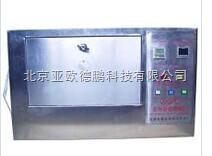 DP-LUV 紫外老化试验箱/涂料老化试验