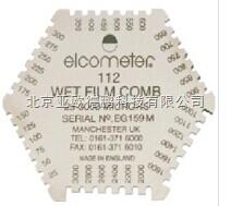 DP-3000 湿膜测厚仪/梳规/塑料湿膜测厚仪
