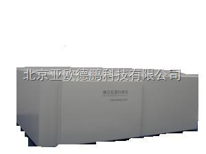 DP-2100 法定型双波长薄层色谱扫描仪 双波长薄层色谱扫描仪 层色谱扫描仪
