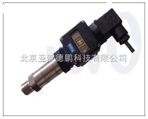 DP503S 现场显示压力传感器、压力变送器