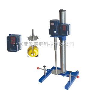 DP-WJ-1.5 变频变速搅拌机 搅拌砂磨分散多用机 分散多用机