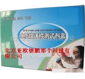DP-TLZ 铜离子快速检测试剂盒/铜离子检测试剂盒/铜离子试剂盒