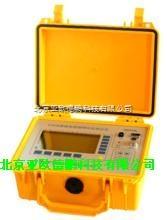 DP-380 铁路专用信号线路测试仪/通信电缆故障综合测试仪