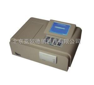 DP-1001B 多功能食品安全分析仪/水产品安全检测仪