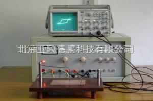 DPZT1 铁电材料参数测试仪/电滞回线测量装置/电滞回线测量仪