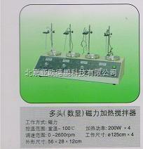 DP-HJ-4A 恒温磁力搅拌器/恒温磁力搅拌仪/多头数显磁力加热搅拌器