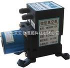 DP-VMC6004 微型真空泵