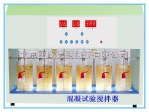 DP3000-B 混凝试验搅拌机、混凝试验搅拌器