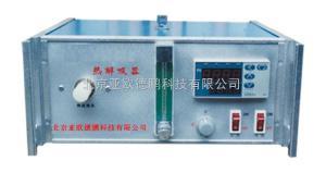 DP0821 热解吸器/热解吸仪