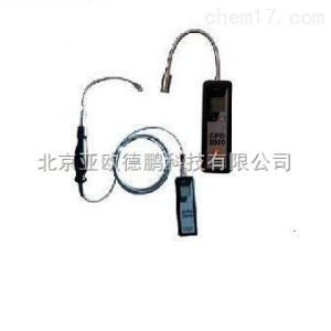 GPD3000 手持式可燃气体检测仪/手持燃气泄漏检测仪