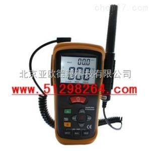 DP-616CT 温湿度测试仪DP-616CT