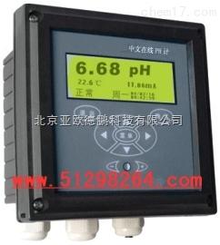 DP-PHG9801/PHG98 中文在线PH计DP-PHG9801/PHG9801-1