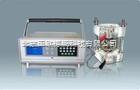 DP-NEL-PDU 氯离子扩散系数测定仪