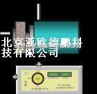 DP-DPH-D 动平衡测量仪/动平衡测定仪