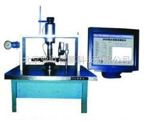 DP-J69 轴承接触角测量仪/轴承接触角测定仪