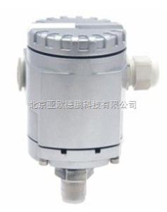 DP-WAY-2E 压力变送器/压力变送仪