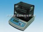 DP-MH-200A 橡胶密度计/塑料密度计/比重天平/粉体真比重测定器/固体比重计