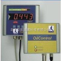 DP-OIL 压缩空气残油检测仪 残油检测仪/  亚欧