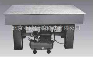 DP-HB414 自动平衡型光学平台 平衡型光学平台 光学平台 气垫平台