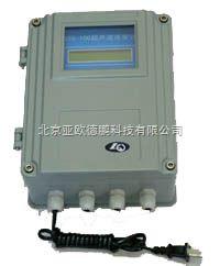 DP-BST-100 固定式超声波流量计/流量计 /