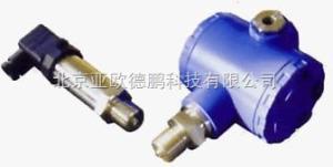 DP-BP800 压力变送器 /变送器 /