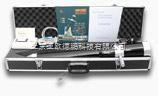 DP-MZY300CPR 便携式热值快灰仪 快速煤灰分测定仪 便携式快速灰分测定仪/