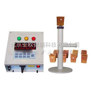 DP-TS3 鐵水在線碳硅分析儀/鐵水成分測定儀/爐前鐵水成分檢測儀/