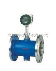 DP-DN150 智能磁电流量计/管道式流量计/在线流量计/