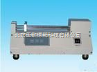 DP/JYQ-1 液体进样器//