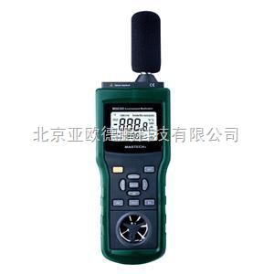 DP-MS6300 多功能环境检测仪/环境检测仪/