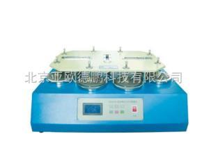 DP-YG401A型 织物马丁代尔耐磨仪