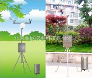 DP-PH-9 便携式气象站/自动气象站/气象站 (风向、风速、雨量、气温、相对湿度、气压、太阳辐射、土壤温度、土壤