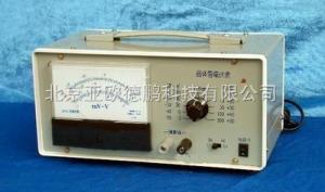 DP-J0412-2 晶体管毫伏表/毫伏表