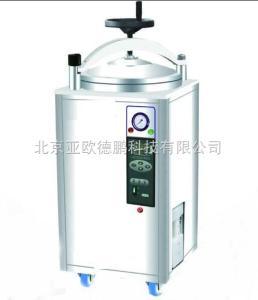 DP-LDZX-50KBS 不锈钢立式压力灭菌器/高压锅/立式压力灭菌器(内循环)/