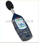 DP-CEL-620 积分式倍频带数字声级计/数字声级计