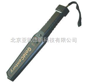 DP-GC-1001 高精密度型手持式金屬探測器/