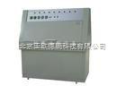 DP-SWS-LUV 紫外灯老化试验箱 老化试验箱/